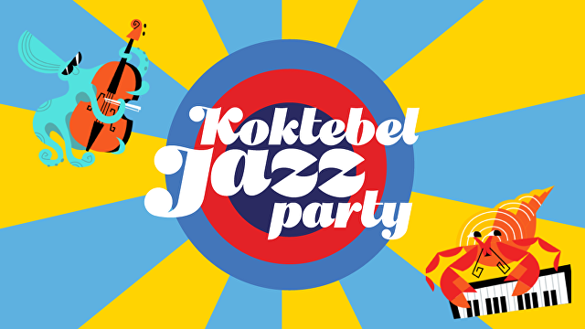 Koktebel Jazz Party 2018 (экинджи кунь)